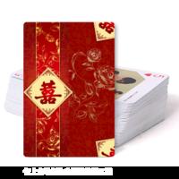 喜  婚庆 结婚 影楼-双面定制扑克牌