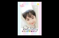 爸爸妈妈的宝贝 样图可以换-8x12印刷单面水晶照片书21p
