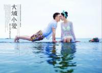 大城小爱、影楼、小清新、情侣、青春(装饰可移动、照片可换)-7寸木版画横款