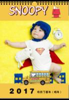 萌娃挂历-儿童挂历-史努比-亲子-男女通用(可换照片)-A4挂历