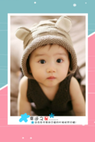 时尚宝贝 可爱小萌娃成长的幸福时光 幸运之星 愿你健康快乐-8x12双面水晶银盐照片书30p