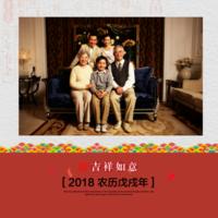 2018全家福-我爱我家-8x8双面水晶印刷照片书30p