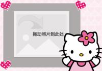 hellokitty凯蒂猫宝贝抱抱粉色心情-彩边拍立得横款(18张P)