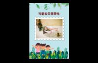 可爱宝贝萌萌哒#-8x12印刷单面水晶照片书21p
