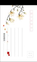 MX70简洁 风景 花 自然 旅行 摄影-全景明信片(竖款)套装