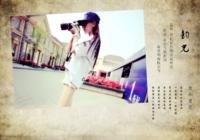 小清新  纪念 潮流  照片可替换-20寸木版画横款