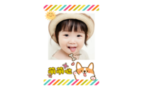 萌萌哒宝贝-可爱儿童写真(图片可更换)-8x12印刷单面水晶照片书20p