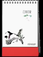 江南印象-苏州-杭州-乌镇水乡-周庄-南浔古镇旅行生活美好记忆时光-8寸竖款双面