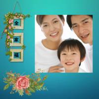 全家福,图文可改-8x8双面水晶印刷照片书20p