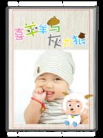 喜洋洋灰太狼 儿童 照片可换-A4杂志册(32P)
