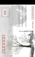 这个冬天因你而温暖(复古怀旧浪漫情感)-长方留白明信片(竖款)套装