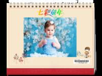 七彩童年-8寸双月单面印刷台历(7页)