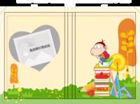 搞笑阿u系列精品照片书-可爱宝宝照片书-亲子卡通照片书-硬壳精装照片书