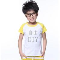 自由DIY-时尚童装插肩T恤