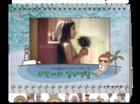 萌妹子(素年韩系甜美氧气贴纸女孩)-8寸单面印刷台历