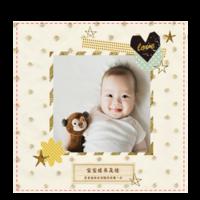 星星的耳语-超百搭-宝宝成长足迹(封面照片文字可更改)-6x6骑马钉画册