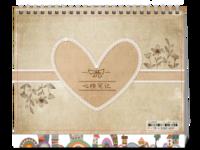心情笔记-笔记式台历-8寸单面印刷台历