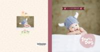 可爱韩风-宝贝的百天纪念 祈愿宝宝长命百岁-方8寸硬壳照片书