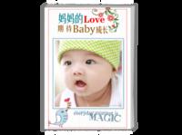 妈妈期待宝贝健康成长 儿童 幼儿 萌宝 清新简洁(字、图、相框可替换)-A4时尚杂志册(24p)