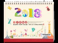 宝贝 简洁大方(图片可替换)-8寸双月单面印刷台历(7页)