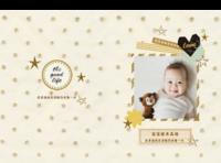 星星的耳语-超百搭-宝宝成长足迹-A4硬壳照片书34p
