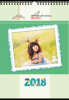 暖阳下的童年(封面图片可替换)-A4挂历