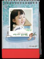 萌妹子(素年韩系甜美氧气贴纸女孩)-8寸竖款单面台历