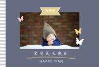 宝贝成长快乐-A5横款胶装杂志册34p