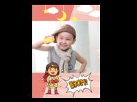 宝宝-A4杂志册(24p) 亮膜