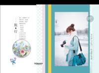 旅行—让生活更美好(你的旅行故事)-8x12对裱特种纸30p套装