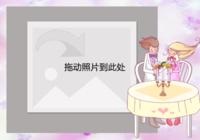 小情侣-彩边拍立得横款(6张P)