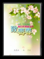 青春毕业季纪念册-A4杂志册(32P)