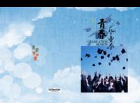 致青春-青春毕业季#-硬壳精装照片书30p(亮膜)