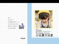 儿童-萌娃-宝贝-照片可替换-精装硬壳照片书60p