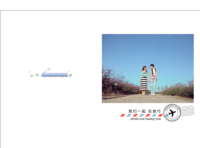 我们一起去旅行-旅游纪念册-A4硬壳照片书34p