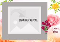 爱情花开浪漫花语-彩边拍立得横款(6张P)