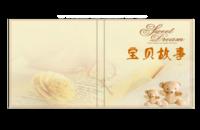 宝贝故事亲子温馨博彩娱乐网站书-6x6博彩娱乐网站书