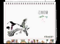江南印象-苏州-杭州-乌镇水乡-周庄-南浔古镇旅行生活美好记忆时光-8寸单面印刷台历