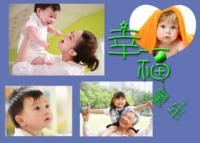 幸福童年(封面照片可更换)-7寸木版画横款