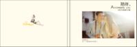 陪伴(情人节专属礼物)-6x8轻装文艺照片书82p