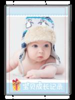 可爱风-宝贝成长记录-A4杂志册(32P)