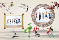 中国风山水情(封面字体可换)-旅行 商务 复古 毕业季 毕业聚会 毕业旅行-A5横款胶装杂志册34p