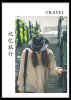 记忆旅行 在路上#-A4环装杂志册42p