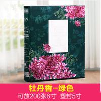 牡丹众香系列 6寸插页式相册影集