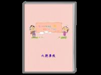 心想事成-A4时尚杂志册