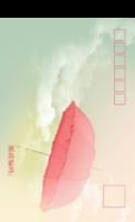 浪漫晴空-全景明信片(竖款)套装