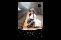 黑色彩点炫酷 超级小萌娃 可爱宝贝宝宝成长记-8x12印刷单面水晶照片书20p