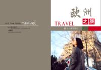 欧洲之旅地名双击可修改-高档纪念册32p