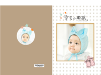 宝贝の典藏-样图可换-精装硬壳照片书60p