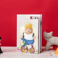 自由DIY-A5竖款胶装杂志册26p